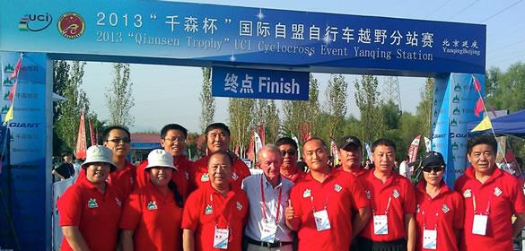 Qiansen Trophy Cup cyclocross race
